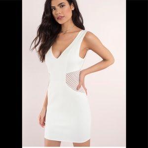 Dresses & Skirts - 🆕White bodycon dress